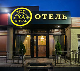 Ka Royal Hotel Domodedovo
