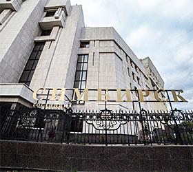 Гостиница Симбирск