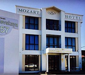 Гостиница Бутик-Отель Моцарт