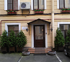 Гостиница Фортеция Питер