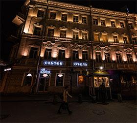 Гостиница Центр Отель