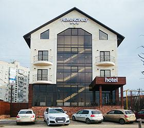 Гостиница Хемингуэй