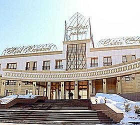 Гостиница Алтай Пэлас