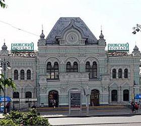 Гостиница Султан на Рижской
