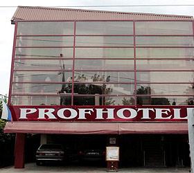 Гостиница Профотель