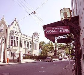 Гостиница Арум Отель на Китай-Городе