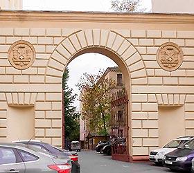 Гостиница Арка Отель на Красносельской