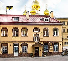 Гостиница Дом Романовых