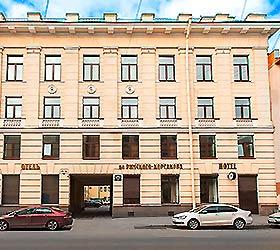 Гостиница Отель на Римского-Корсакова