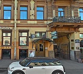 Гостиница А Бутик Отель