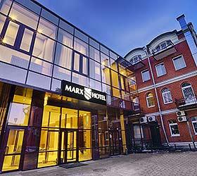Гостиница Маркс