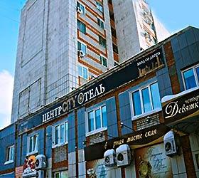 Гостиница Сити Центр Отель