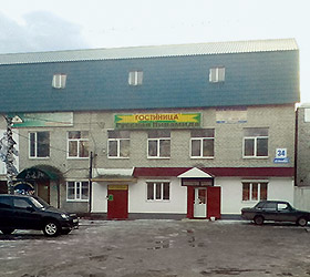 Гостиница Русская Пирамида