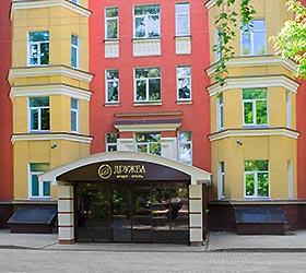 Гостиница Дружба Апарт-Отель