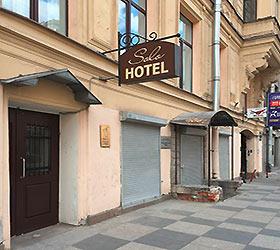 Гостиница Соло Адмиралтейская