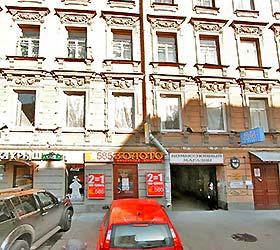 Гостиница Алива