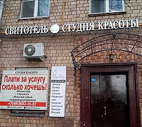 Гостиница Свит-Отель