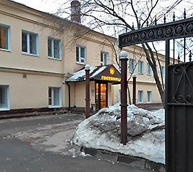 Гостиница Минима Белорусская