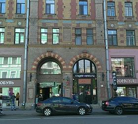 Гостиница Большой 45 Мини-Отель