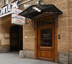 Гостиница Невский 105 Мини-Отель
