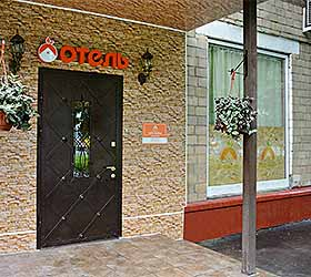 Гостиница Апельсин на Выставочной