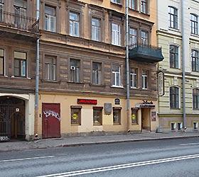 Гостиница Вариант Н17 Апарт-Отель (б. Апартаменты на Некрасова)