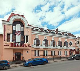 Гостиница Регина на Университетской