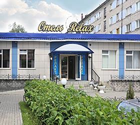 Гостиница Релакс