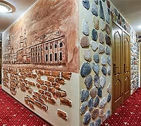 Гостиница Ретро Москва на Курской