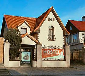 Гостиница О, Май Кант на Яблоневой Аллее