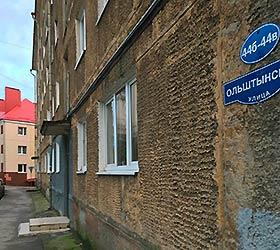 Гостиница О, Май Кант на Ольштынской