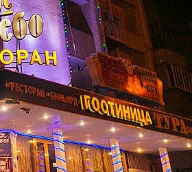 Гостиница Тура