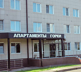 Апартаменты Горки Домодедово