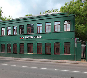 Boutique-Hotel Minima Baumanskaya