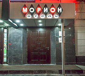 Гостиница Морион