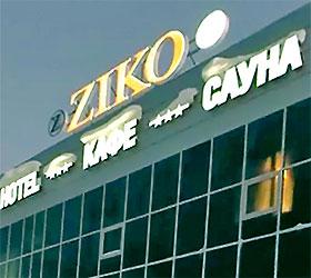 Гостиница Зико