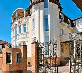 Гостиница Ереван