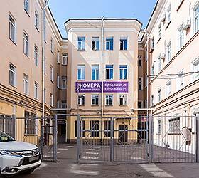 Гостиница Номера на Гончарной