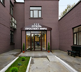 Гостиница Проспект Мира