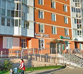 Гостиница Алекс Отель на Богатырском