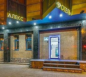Гостиница Алекс Отель на Петроградской