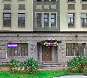 Гостиница Алекс Отель на Васильевском