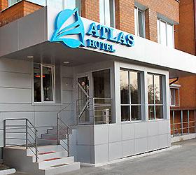 Атлас