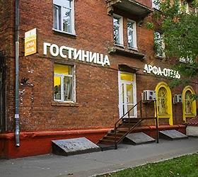 Гостиница Арфа на Рязанском Проспекте