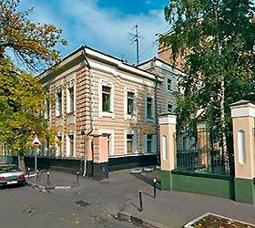 Wellion Paveletskaya