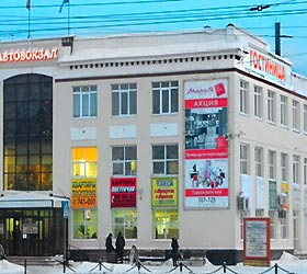 Гостиница Автовокзал