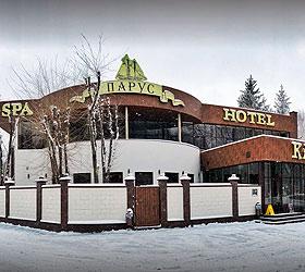 Парус СПА-Отель