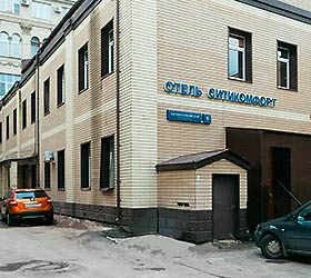 Гостиница СитиКомфорт на Новокузнецкой