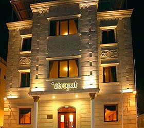 Гостиница Атропат