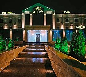 Гостиница Менуа